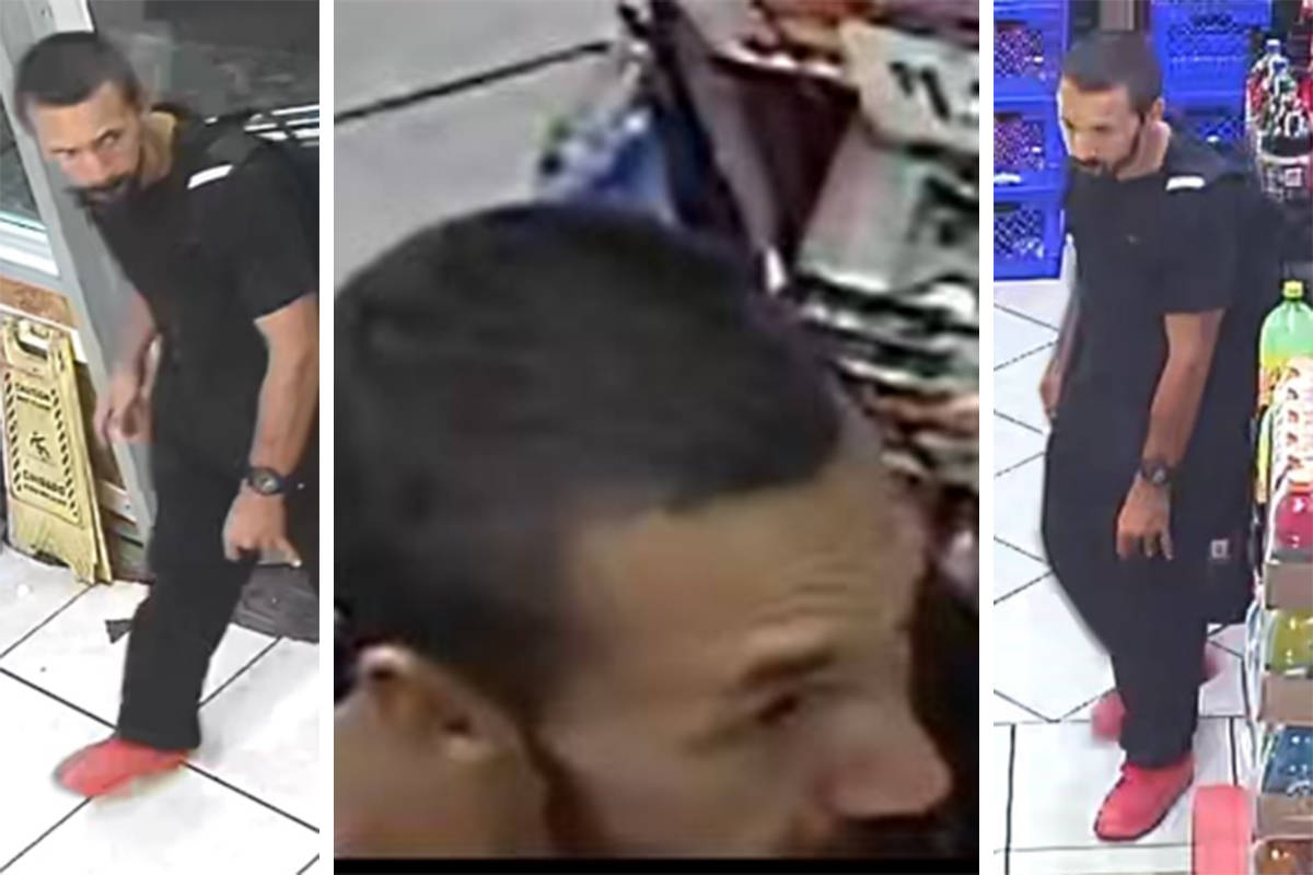 Police are seeking this man in connection to an armed robbery committed Thursday, July 1, 2021, ...